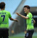 Jeonbuk Motors – Suwon Bluewings betting tips, odd is 2.90