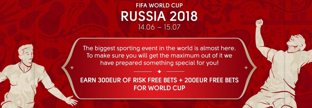 world cup russia 2018 promotion